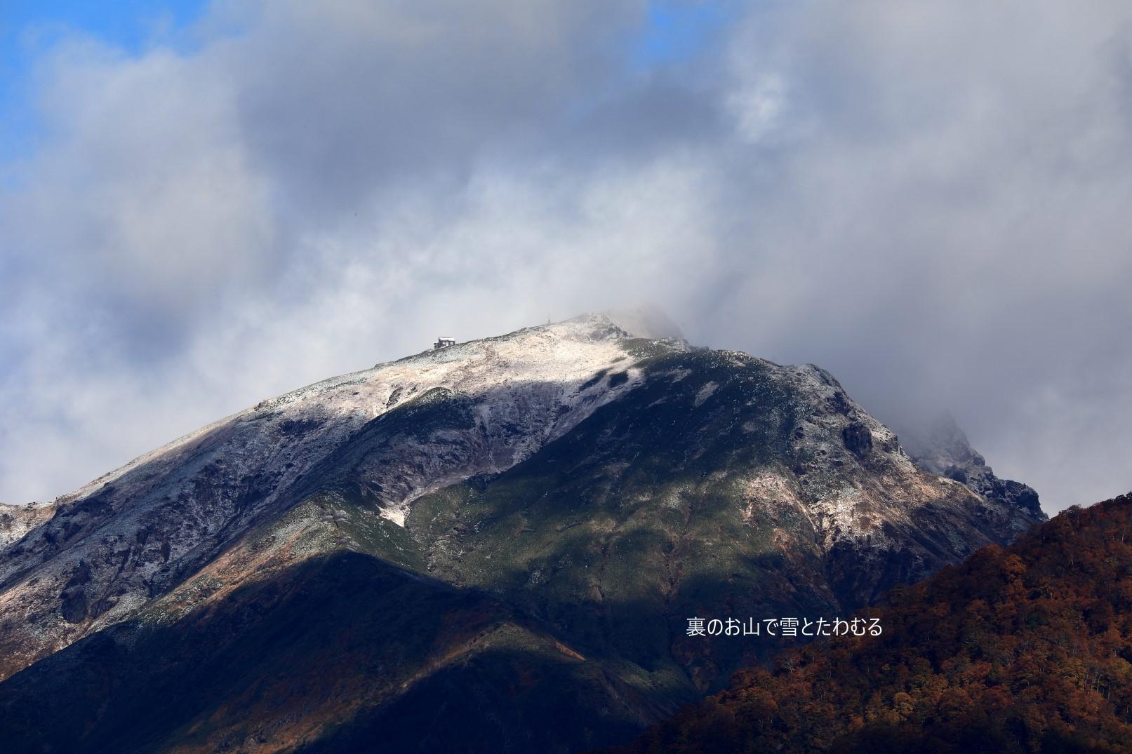 谷川岳初冠雪_b0062024_23064905.jpg