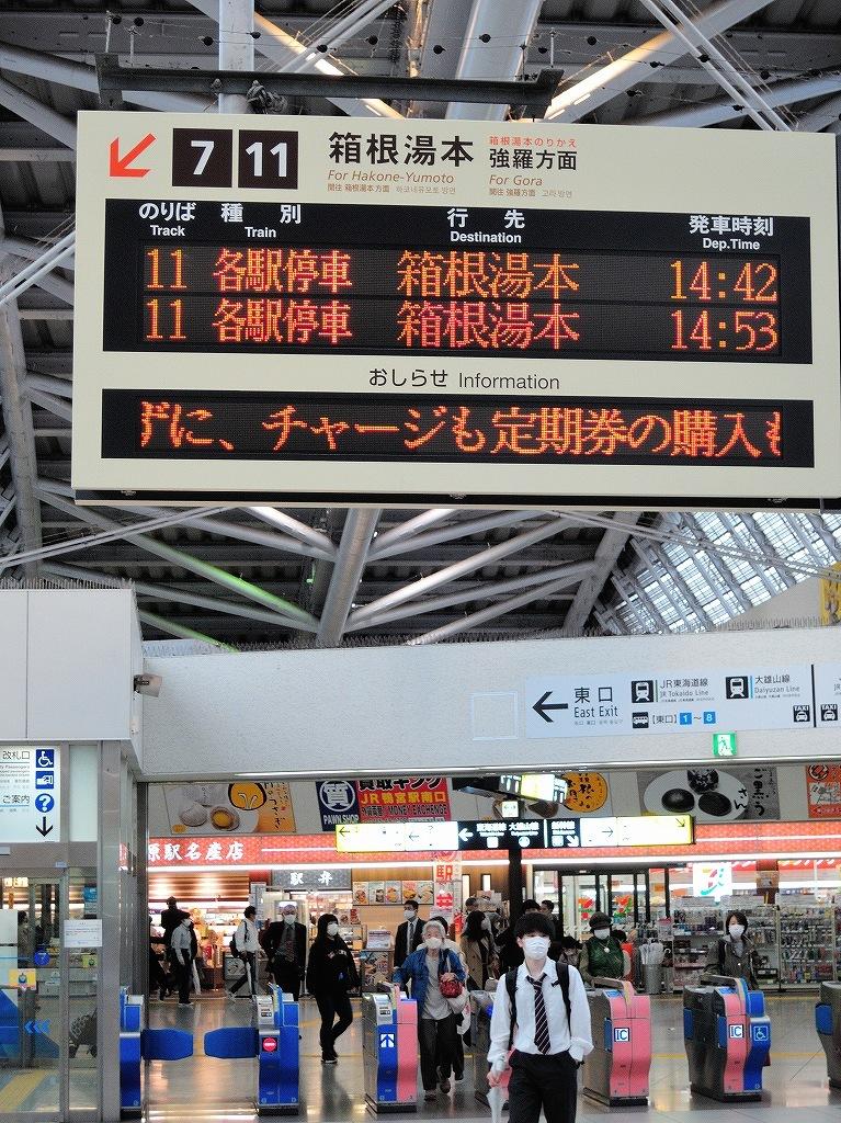 箱根登山線 小田原 ▶ 箱根湯本_c0395834_22324200.jpg