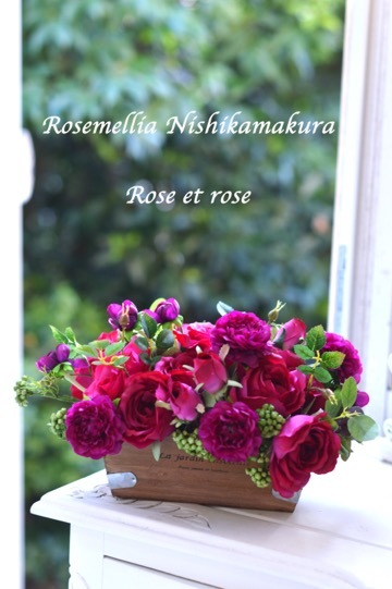 Rose et rose _d0078355_10295757.jpg