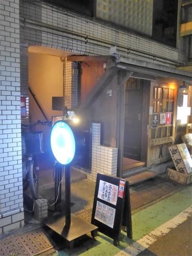 神泉「まるみ商店」へ行く。_f0232060_16180327.jpg