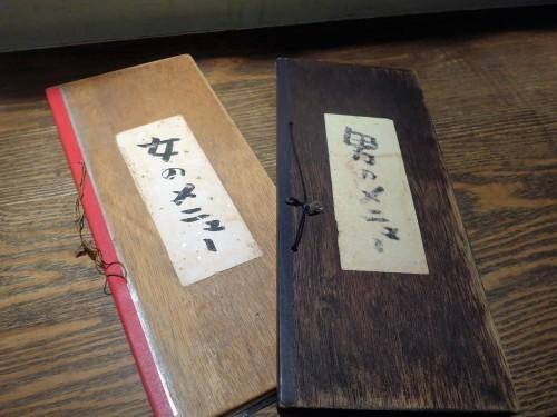 神泉「まるみ商店」へ行く。_f0232060_16244679.jpg