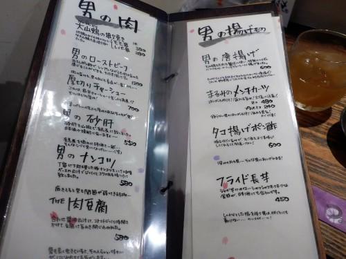 神泉「まるみ商店」へ行く。_f0232060_16245163.jpg