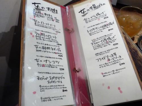 神泉「まるみ商店」へ行く。_f0232060_16245786.jpg