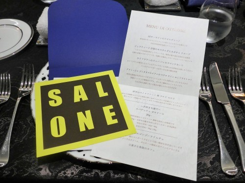 元町・中華街「SALONE 2007」へ行く。_f0232060_23023968.jpg