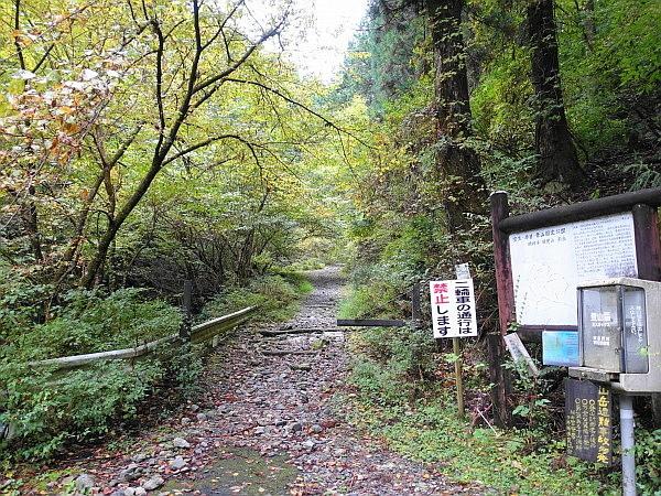 紅葉はおあずけ霧と暴風の明神岳  SOTA#JA/ME-002_f0073587_22335974.jpg