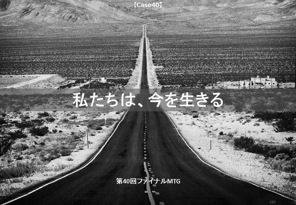 コロナで日本の景色は変わっていく その5_f0063203_14403385.jpg