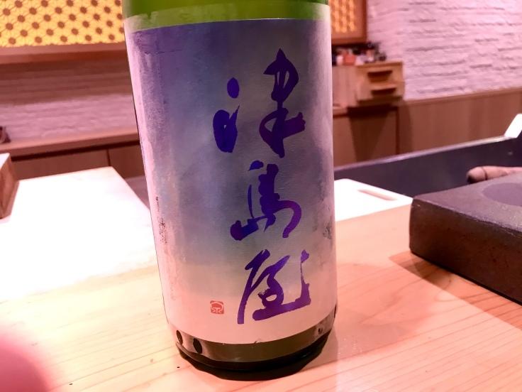 「魚男磨き」で オットと夕飯♪_c0212604_05130532.jpeg
