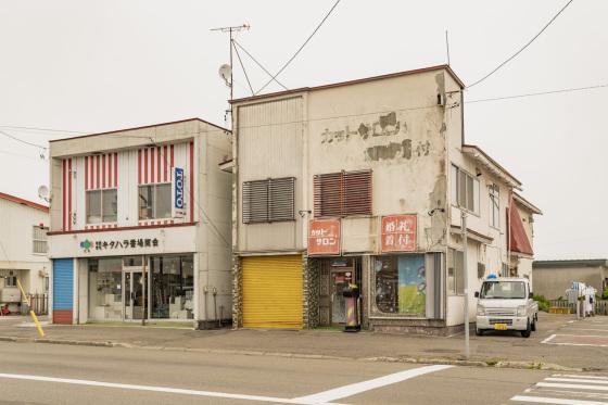 北海道広尾郡「広尾町商店街」_a0096313_11230527.jpg
