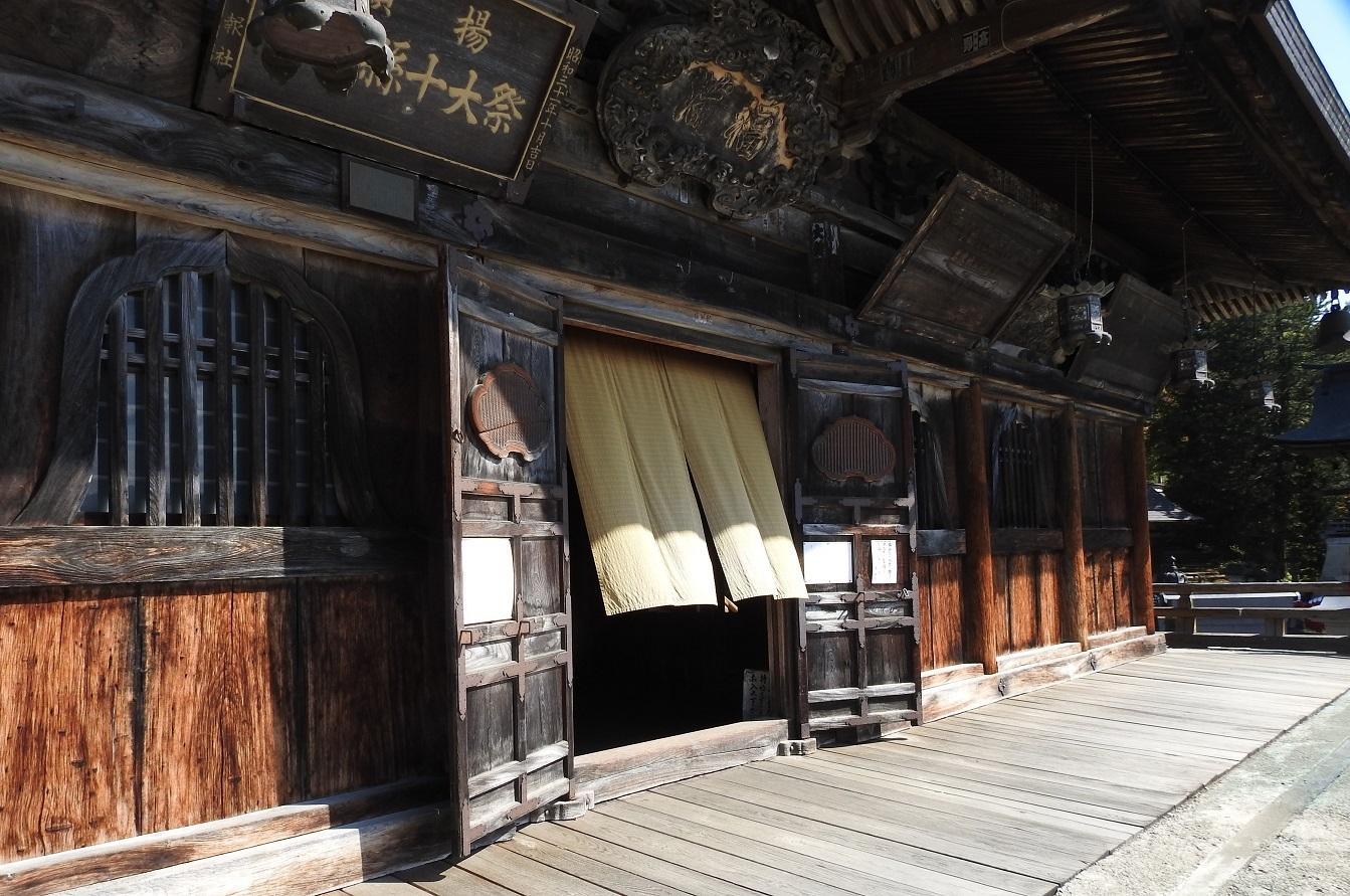 会津地方へ_e0034313_18404237.jpg