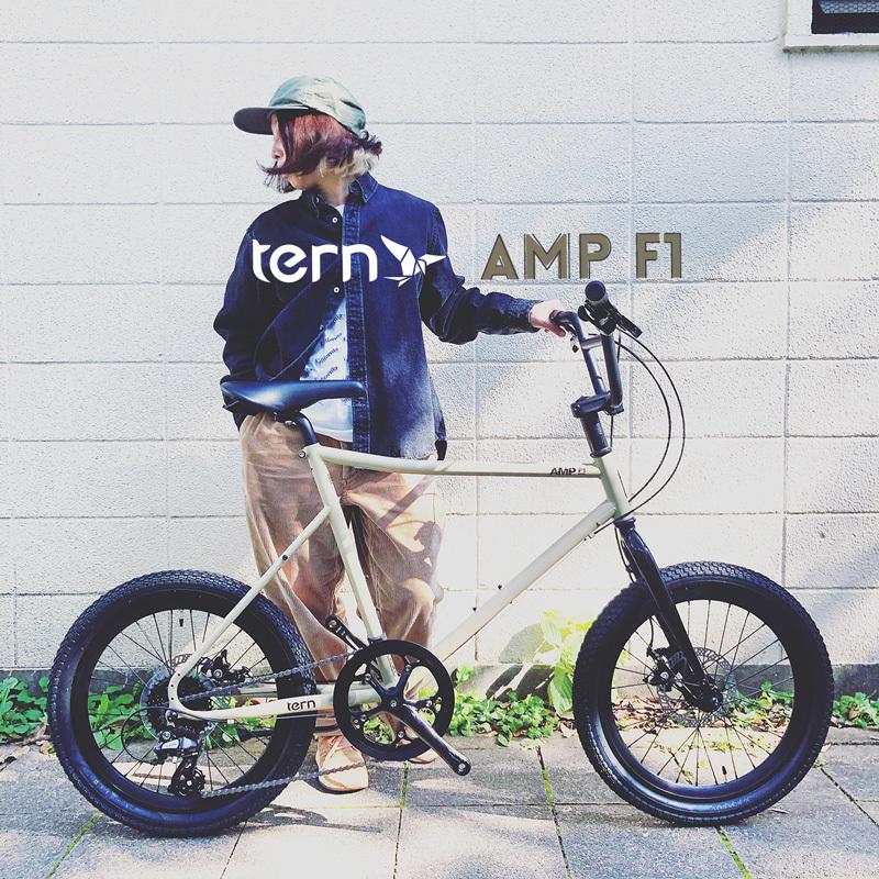 2021 tern ターン 「AMP F1」 アンプ ミニベロ 650c おしゃれ自転車 自転車女子 自転車ガール BMX クラッチ rip_b0212032_18124895.jpeg