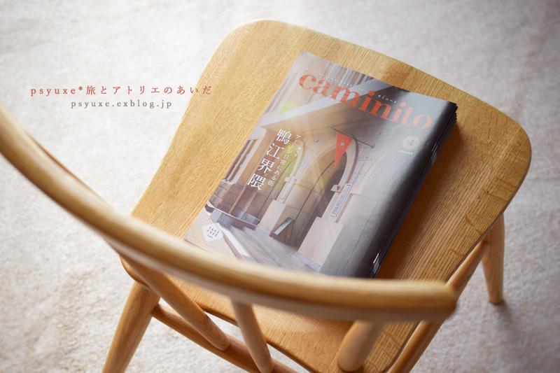 『caminito (カミニート)』2020 秋号_e0131432_11101581.jpg