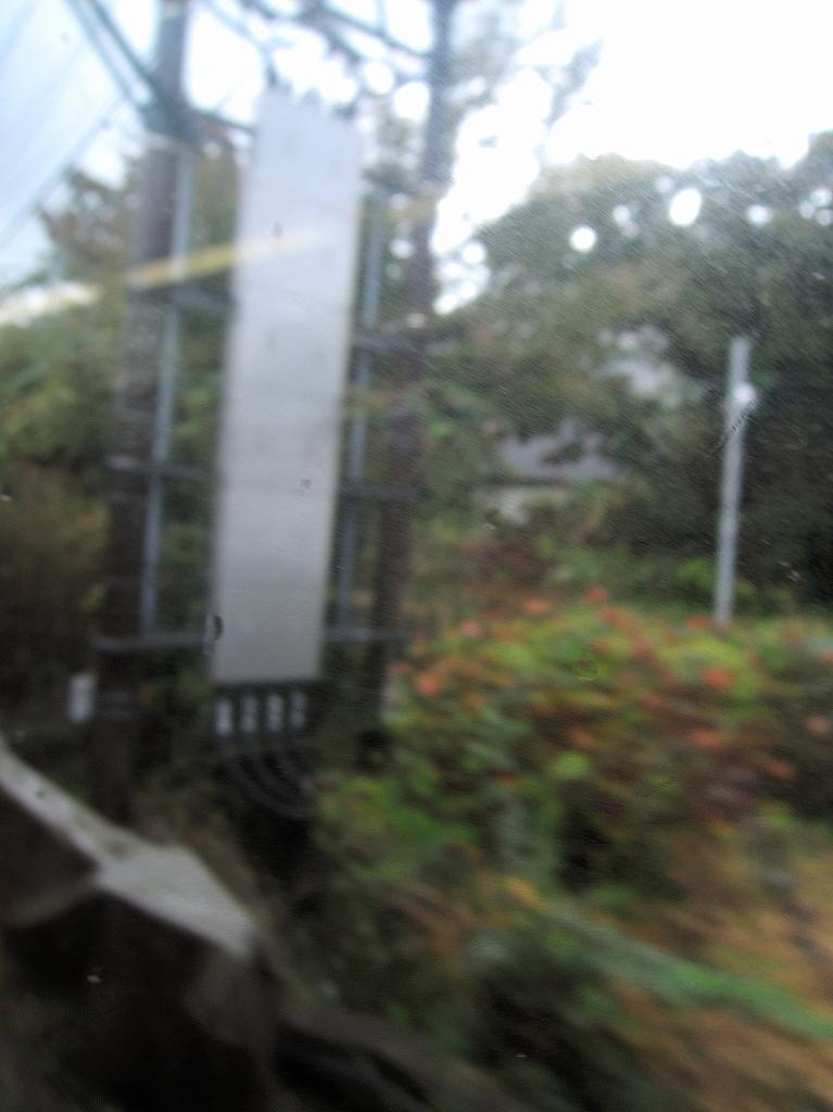 箱根登山線 箱根湯本 ▶ 強羅_c0395834_11310159.jpg