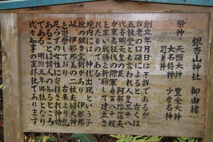 里山の秋と神社めぐり_b0238249_20395574.jpg