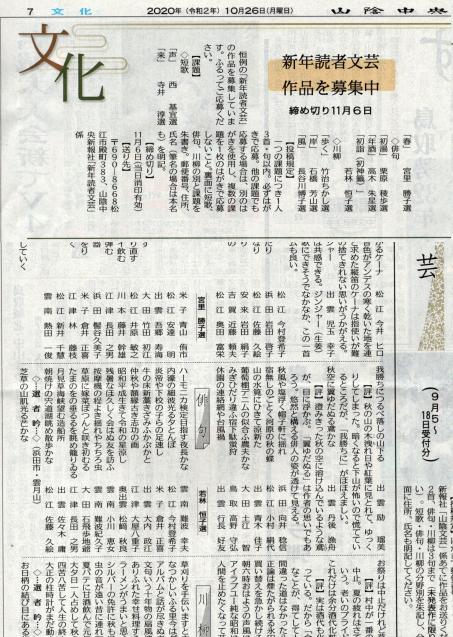 茜雲_f0214649_03542295.jpg