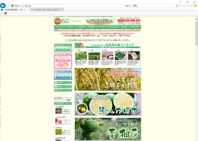 米作りの挑戦(2020) 稲刈りの様子!今年の問題点と来年へむけての課題!(前編)_a0254656_17491139.png