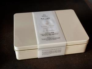 K & K Tea Maker_b0241386_10214093.jpg