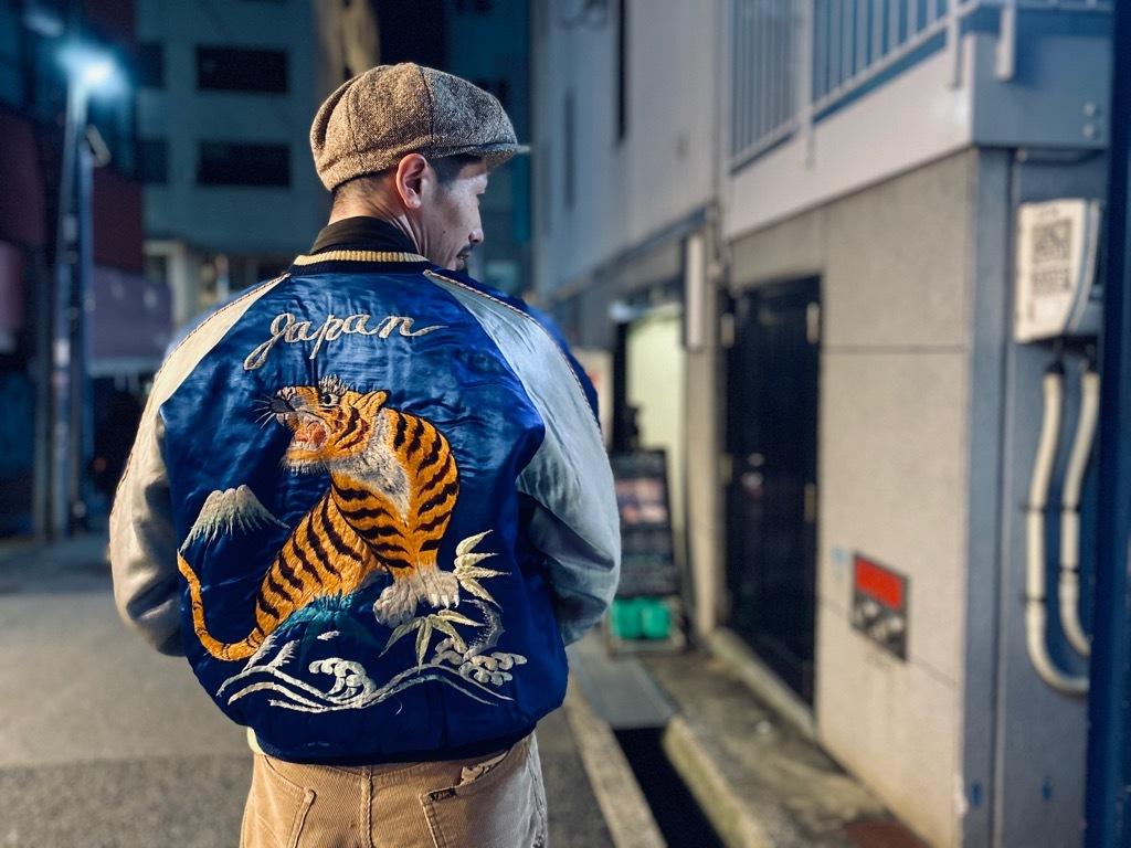マグネッツ神戸店 10/28(水)Vintage入荷! #6 Japan Souvenir Jacket!!!_c0078587_20522459.jpg