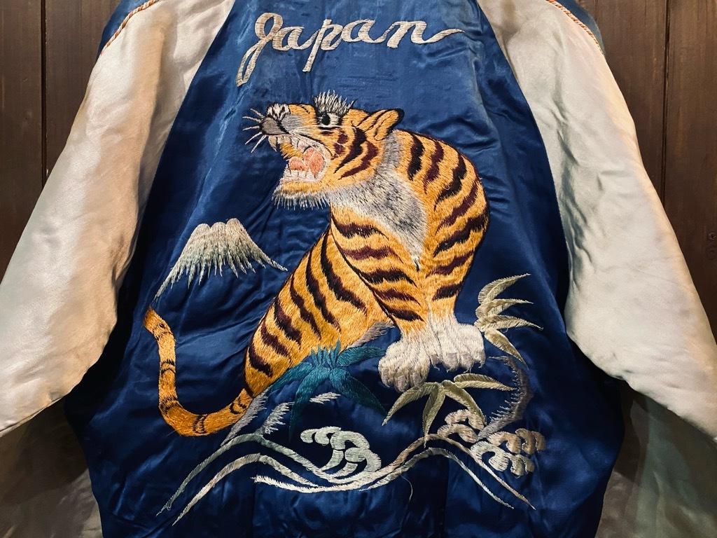 マグネッツ神戸店 10/28(水)Vintage入荷! #6 Japan Souvenir Jacket!!!_c0078587_20530401.jpg