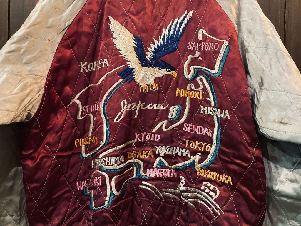 マグネッツ神戸店 10/28(水)Vintage入荷! #6 Japan Souvenir Jacket!!!_c0078587_20561377.jpg