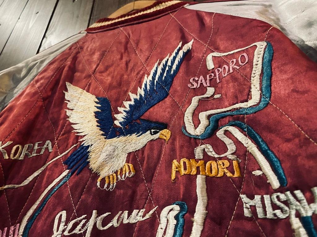 マグネッツ神戸店 10/28(水)Vintage入荷! #6 Japan Souvenir Jacket!!!_c0078587_20563707.jpg