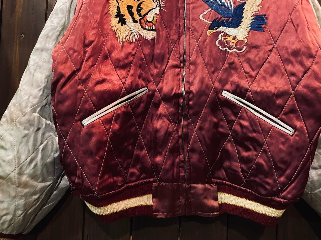 マグネッツ神戸店 10/28(水)Vintage入荷! #6 Japan Souvenir Jacket!!!_c0078587_21001536.jpg