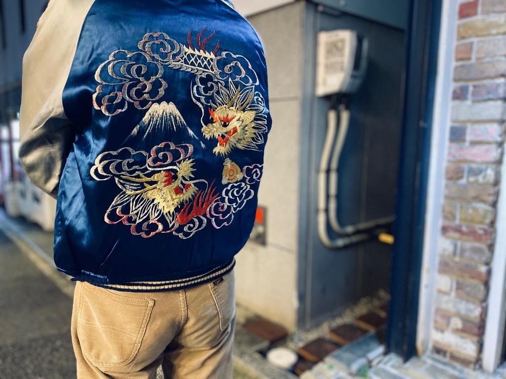 マグネッツ神戸店 10/28(水)Vintage入荷! #6 Japan Souvenir Jacket!!!_c0078587_21011697.jpg