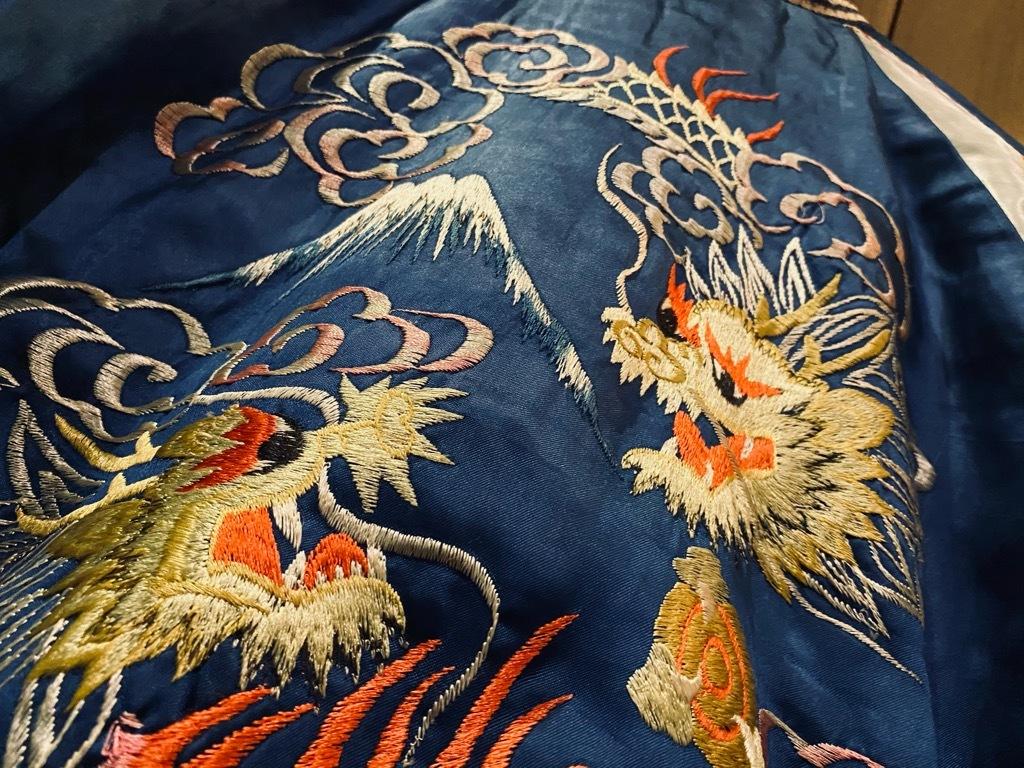 マグネッツ神戸店 10/28(水)Vintage入荷! #6 Japan Souvenir Jacket!!!_c0078587_21041215.jpg