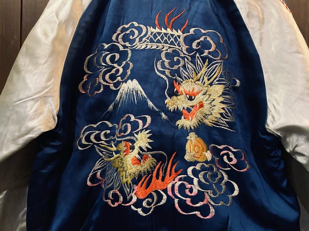 マグネッツ神戸店 10/28(水)Vintage入荷! #6 Japan Souvenir Jacket!!!_c0078587_21041226.jpg