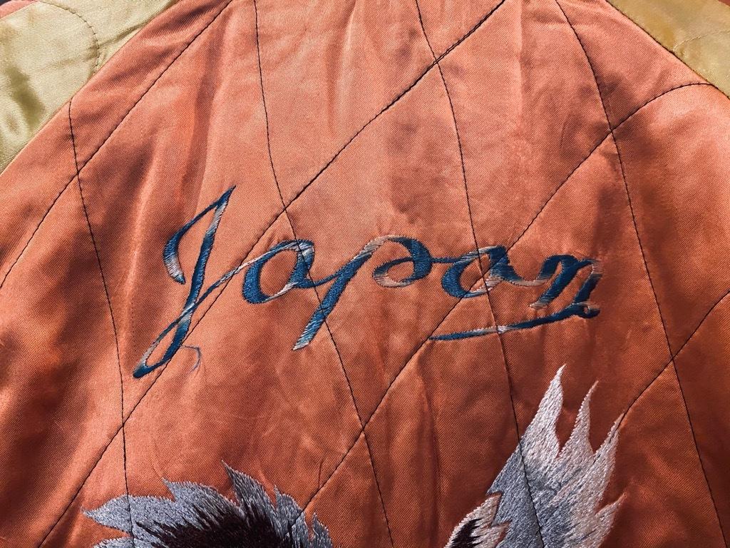 マグネッツ神戸店 10/28(水)Vintage入荷! #6 Japan Souvenir Jacket!!!_c0078587_21055035.jpg