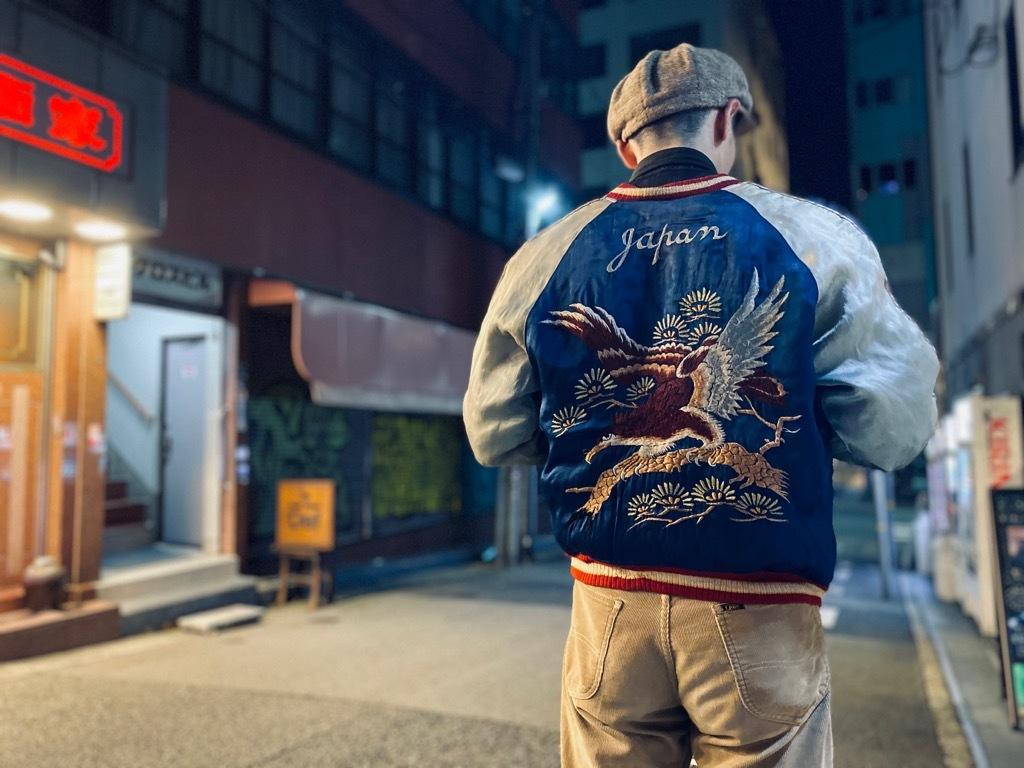 マグネッツ神戸店 10/28(水)Vintage入荷! #6 Japan Souvenir Jacket!!!_c0078587_21085617.jpg