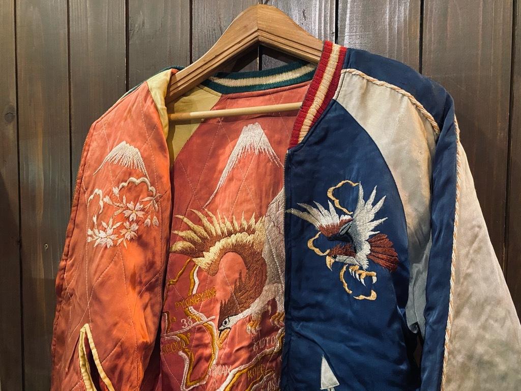 マグネッツ神戸店 10/28(水)Vintage入荷! #6 Japan Souvenir Jacket!!!_c0078587_21112780.jpg