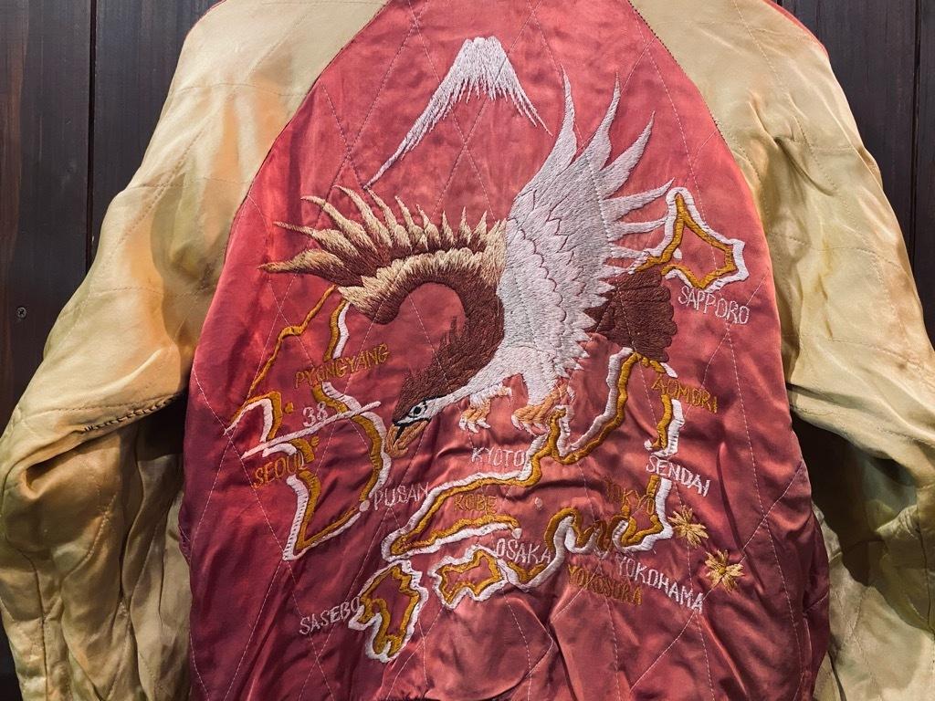 マグネッツ神戸店 10/28(水)Vintage入荷! #6 Japan Souvenir Jacket!!!_c0078587_21114736.jpg