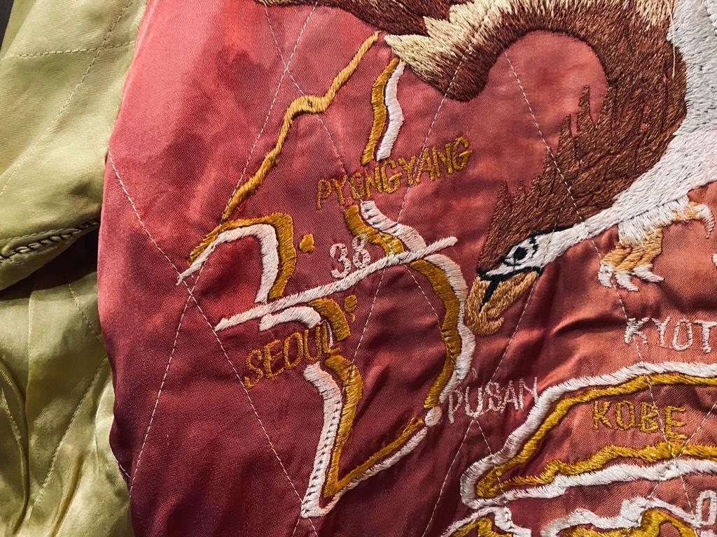 マグネッツ神戸店 10/28(水)Vintage入荷! #6 Japan Souvenir Jacket!!!_c0078587_21114798.jpg