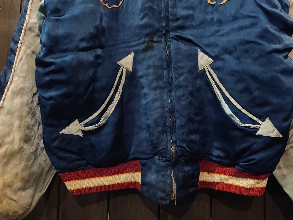 マグネッツ神戸店 10/28(水)Vintage入荷! #6 Japan Souvenir Jacket!!!_c0078587_21123883.jpg