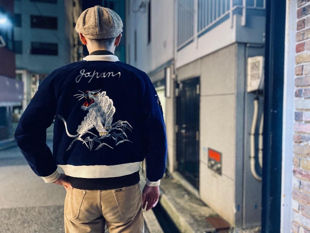マグネッツ神戸店 10/28(水)Vintage入荷! #6 Japan Souvenir Jacket!!!_c0078587_21131142.jpg