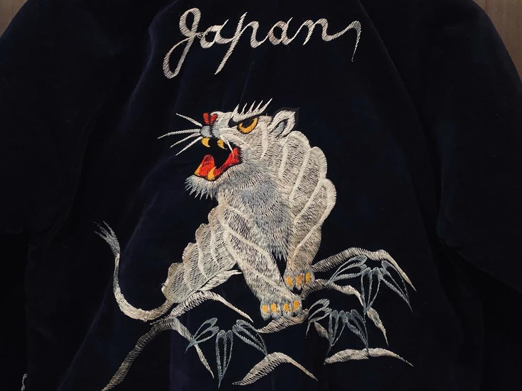 マグネッツ神戸店 10/28(水)Vintage入荷! #6 Japan Souvenir Jacket!!!_c0078587_21142803.jpg