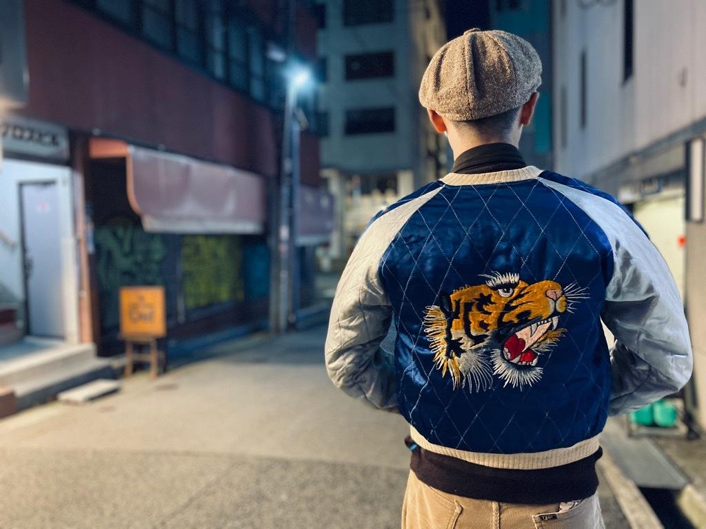 マグネッツ神戸店 10/28(水)Vintage入荷! #6 Japan Souvenir Jacket!!!_c0078587_21171483.jpg