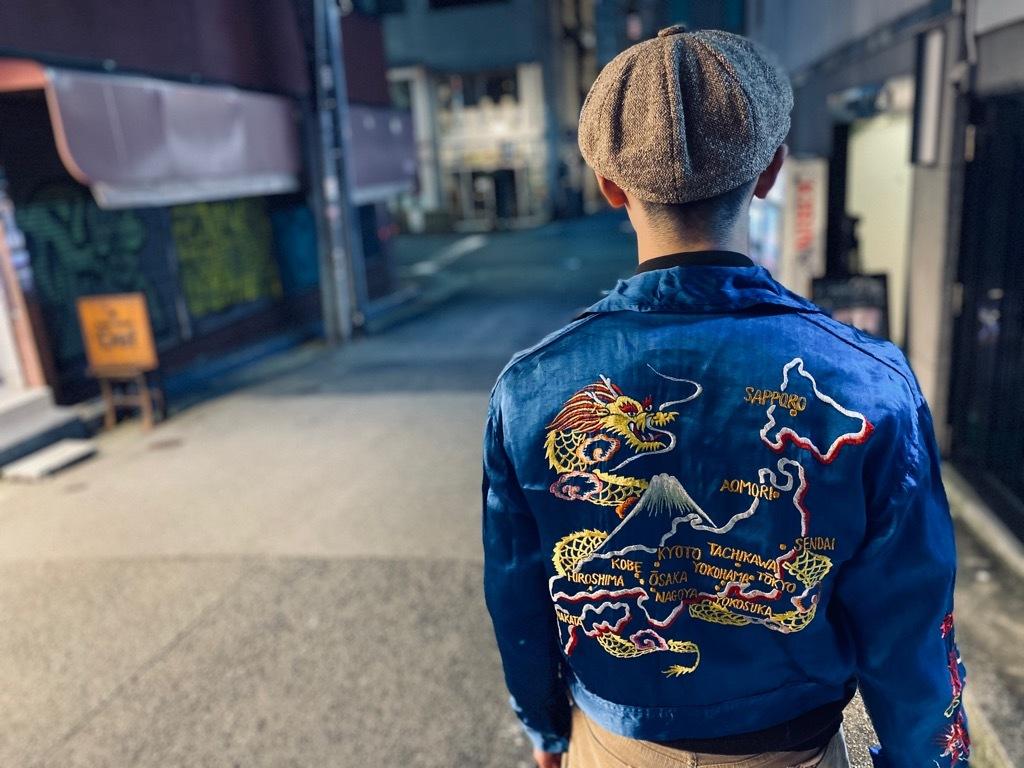 マグネッツ神戸店 10/28(水)Vintage入荷! #6 Japan Souvenir Jacket!!!_c0078587_21203214.jpg