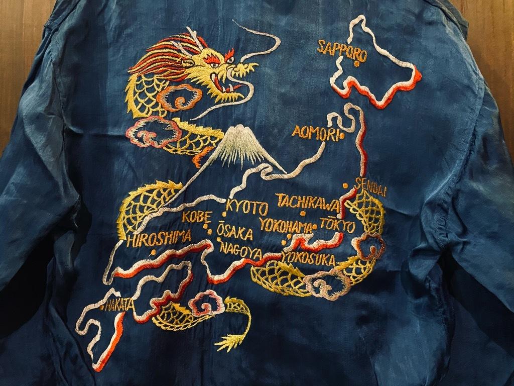 マグネッツ神戸店 10/28(水)Vintage入荷! #6 Japan Souvenir Jacket!!!_c0078587_21221382.jpg