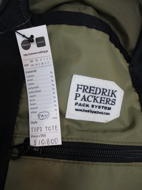 フレドリックパッカーズ  FREDRIK PACKERS   / TIPI TOTE_e0076692_17242306.jpg