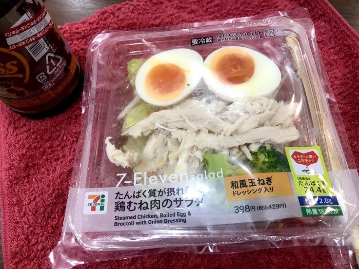 「鶏むね肉のサラダ」(セブン)_c0212604_12553142.jpg