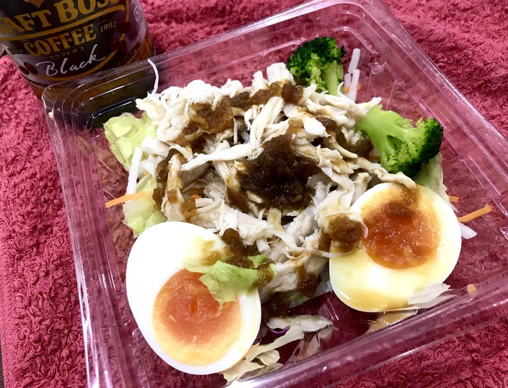 「鶏むね肉のサラダ」(セブン)_c0212604_1256285.jpg