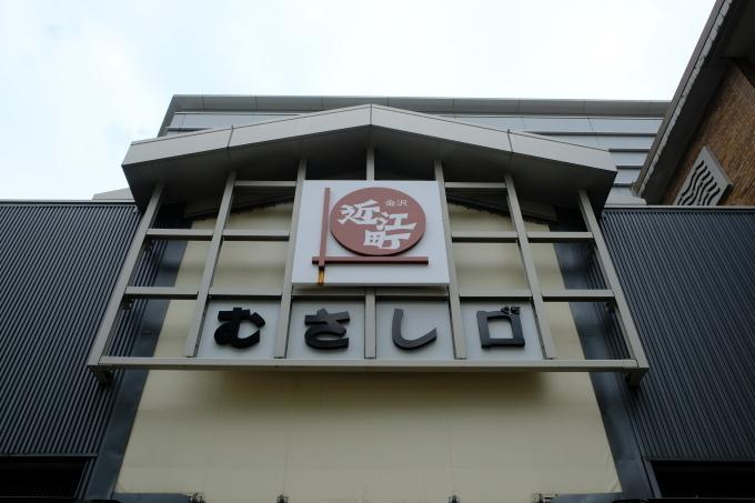 石川の旅 その2_e0000910_09101390.jpg
