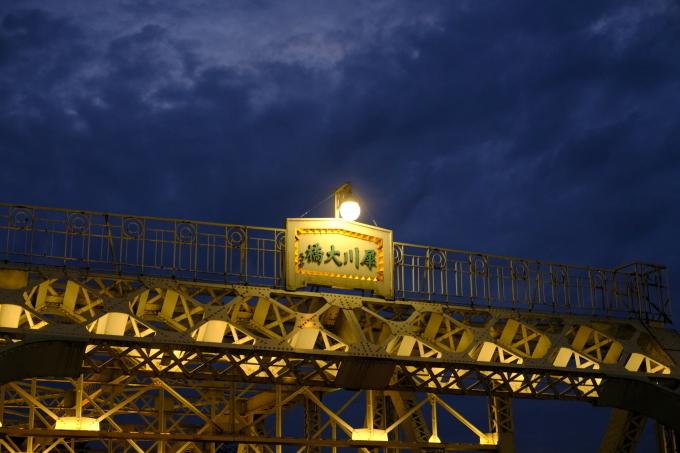 石川の旅 その2_e0000910_09405806.jpg