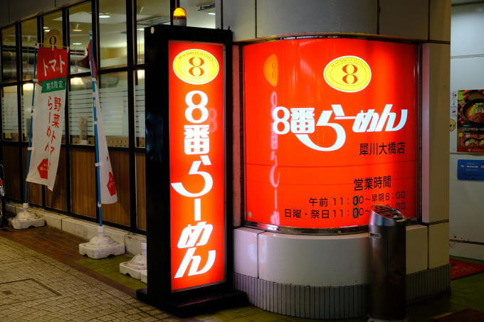 石川の旅 その2_e0000910_09481725.jpg