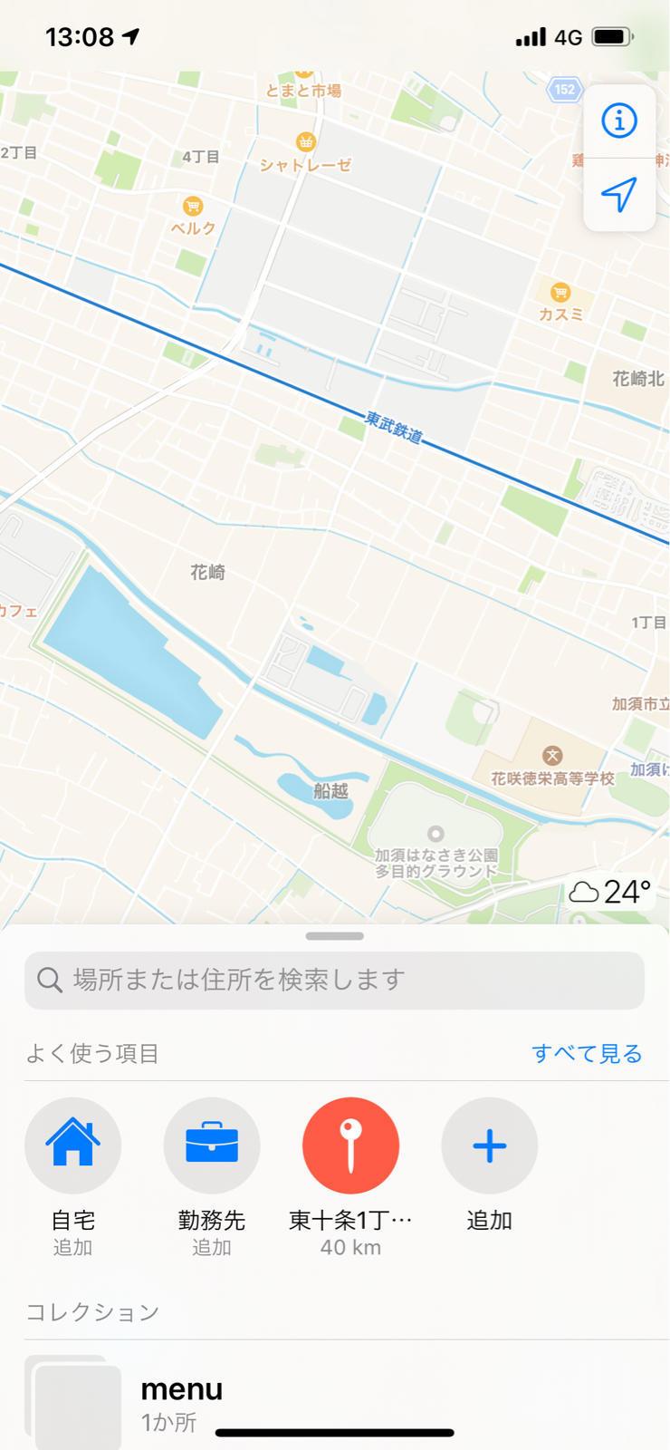 Moulton Sunday Ride in Wakui museum 続き_b0223512_14444920.jpg