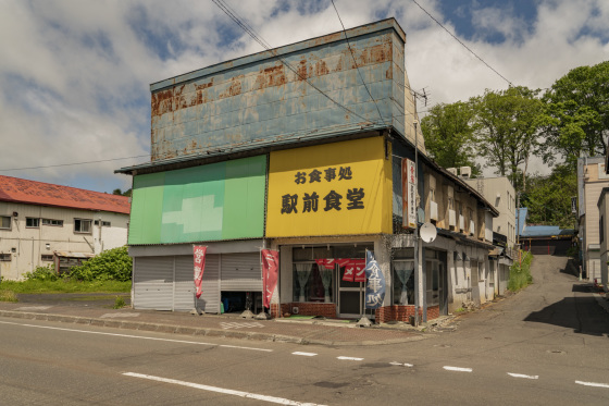 北海道夕張市「清水沢駅前通り商店街」_a0096313_15162950.jpg