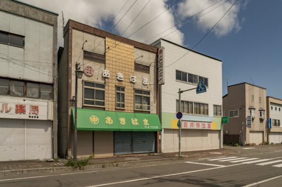 北海道夕張市「清水沢駅前通り商店街」_a0096313_15163035.jpg
