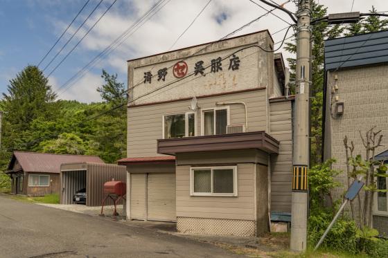 北海道「夕張市真谷地炭鉱跡」_a0096313_15225579.jpg