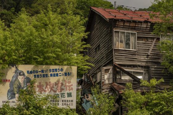 北海道「夕張市本町商店街」_a0096313_15273601.jpg